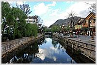 丽江古城—水城
