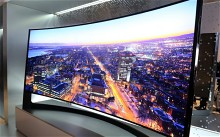 Samsung 105in Curved UHD TV, a cool gadget as suggested by The Concierge