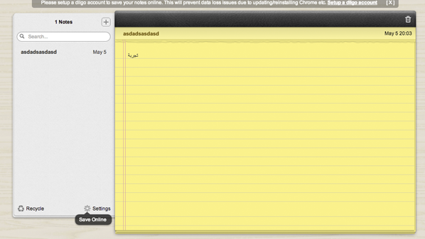 Quick Note إضافتان يجب إمتلاكهما في متصفح جوجل كروم
