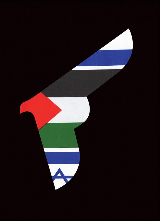 Noma Bar_Palestine israel