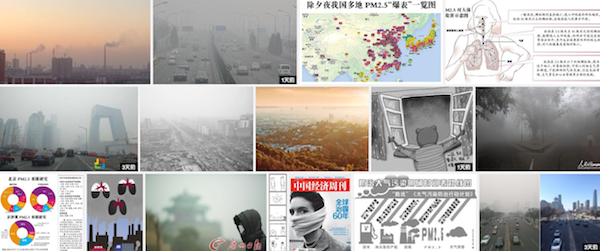 The results of a Baidu.com image search for 雾霾 (wumai), the Chinese characters for smog.