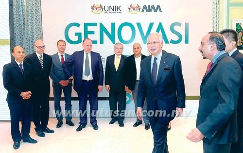 dn 02.1 - Genovasi cipta kekayaan