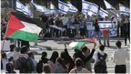 Israeli and Palestinian protesters (file photo)