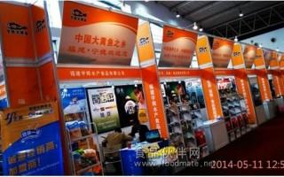 花开五月,北京渔业展盛大开幕