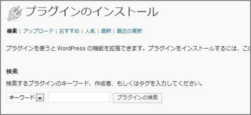 wordpress_googlexmlsitemaps01_2