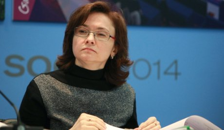BRICS morphing into anti-dollar alliance