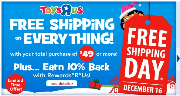toys-r-us badge