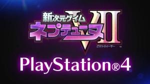 hyperdimension neptunia victory ii ps4 logo 300x168 Hyperdimension Neptunia Victory II PlayStation 4 Announcement Trailer