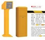 重庆市罗云科技有限公司