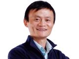 马云内部邮件:CEO接班人制首次执行 会有多次轮值