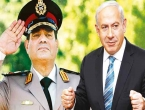 Egypt Italy call for immediate Gaza ceasefire