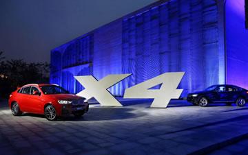 宝马再引风尚 创新BMW X4上市