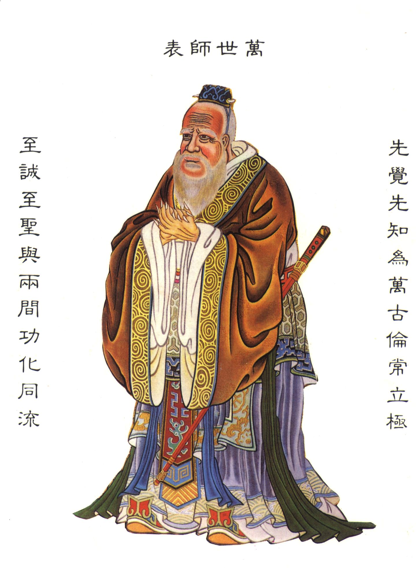 Ancient China Confucius