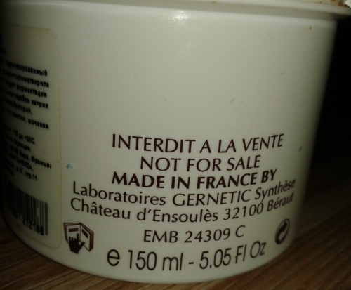 как избавиться от растяжек с помощью крема