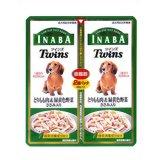 INABA(いなば) twins とりもも肉&緑黄色野菜 ささみ入 40g×2パック