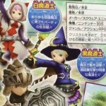 Square Enix Announce Final Fantasy Explorers On 3DS
