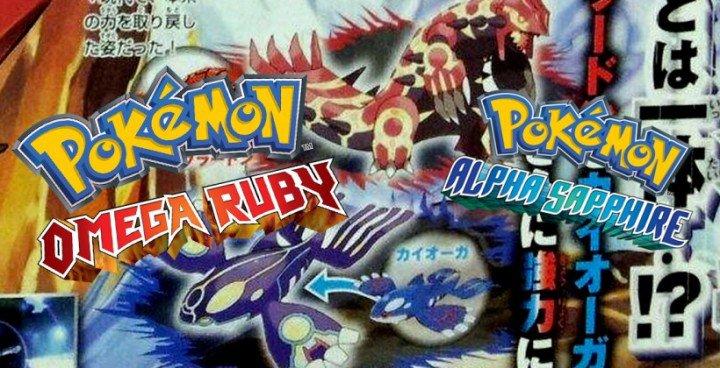 Mega Slowbro Trailer Revealed at Pokemon W.C.
