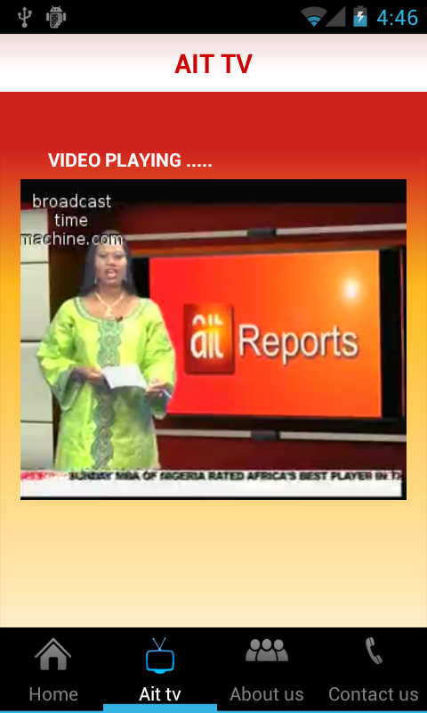 ait TV android app