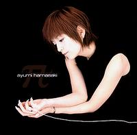 Ayumi Hamasaki - Trauma