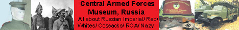 Russian Imperial/Red/Soviet Army museum