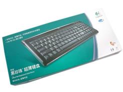 罗技黑珍珠超薄键盘