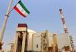 'Troubling': Republicans demand answers from Kerry on Iran|escape}