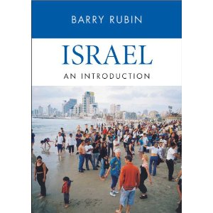 cover-israel-introduction