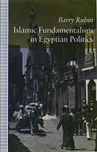 Islamic Fundamentals