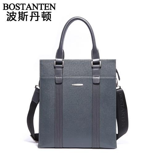 波斯丹顿B10632复古硬朗方形撞色男士公文包