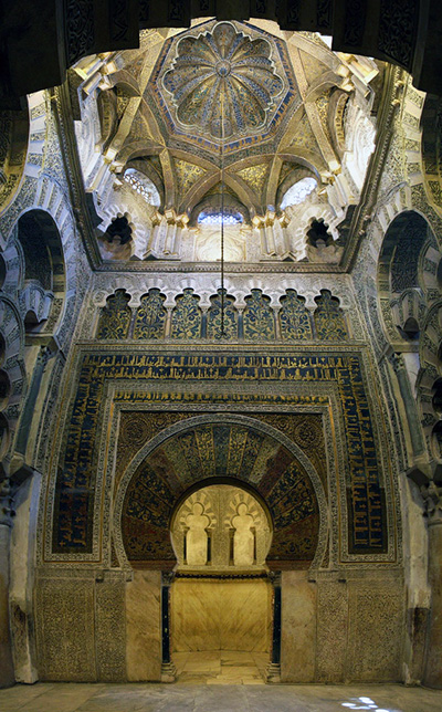 Mihrab, Great Mosque of Cordoba (photo: Bongo Vongo, CC BY-SA 2.0)