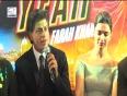 Shahrukh Khan Reacts On Salmans Bigg Boss 8