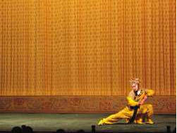 Chinese Opera, a culture quite distinct from that of the U.S.