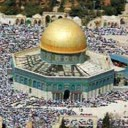 Dome of the Rock - Temple Mount