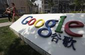 Google Play App Store Launching In China: Report
