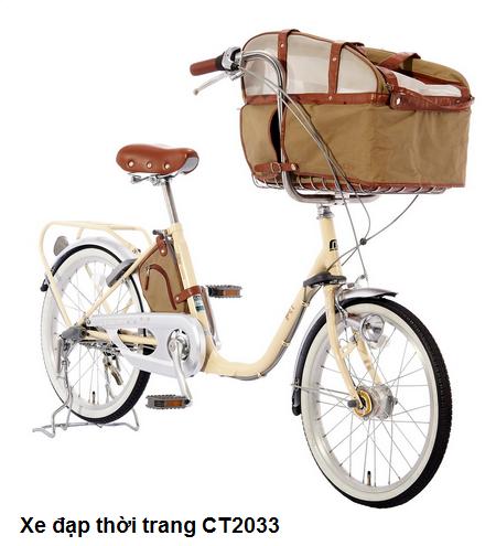 Xe đạp thời trang thành phố CT2033
