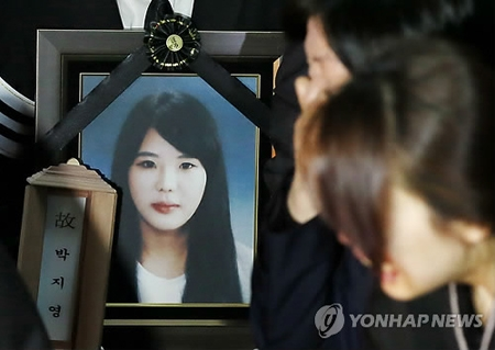 韓国旅客船沈没事故