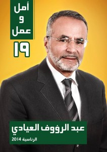 Abdel Raouef Ayedi Campaign poster.Credit Official Facebook page.