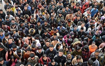 15万人报名后放弃国考笔试