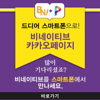 bn-news_-01banner