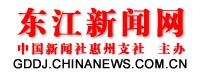 东江新闻网