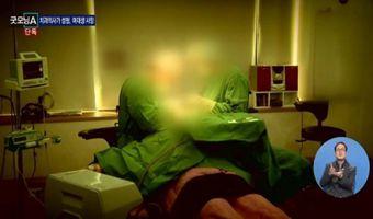 韩国女大学生整容时香消玉殒 主刀医生系牙医