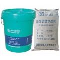 JS复合防水涂料(聚合物复合防水涂料)LK-W20/JS