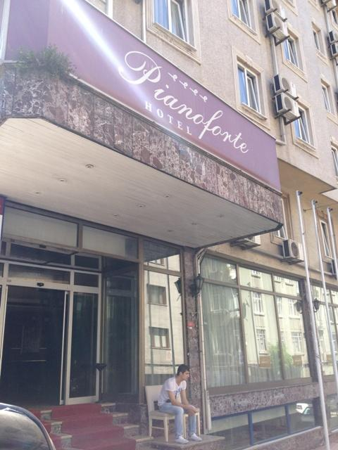 فندق بيانوفورت اكسراى Pianoforte