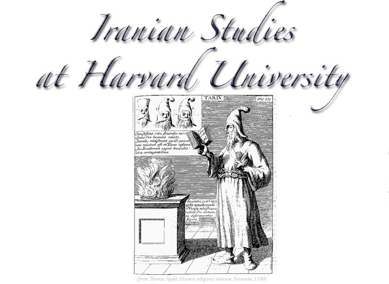 Iranian  Studies at Harvard University
