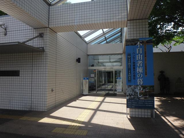 資料館玄関