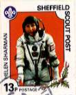 Sheffield Scout Stamp 1991 Anglo-Soviet space mission Helen Sharman