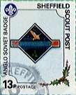 Sheffield Scout Stamp 1991 Anglo-Soviet space mission Mission Badge
