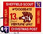 Sheffield Scout Stamp 1990 10th Anniversary Woodseats Venture Unit badge - hedghog