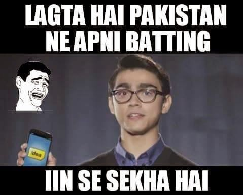 India Vs Pakistan Funny Images