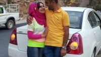 Family mourns Iraqi killed in Texas - Photo